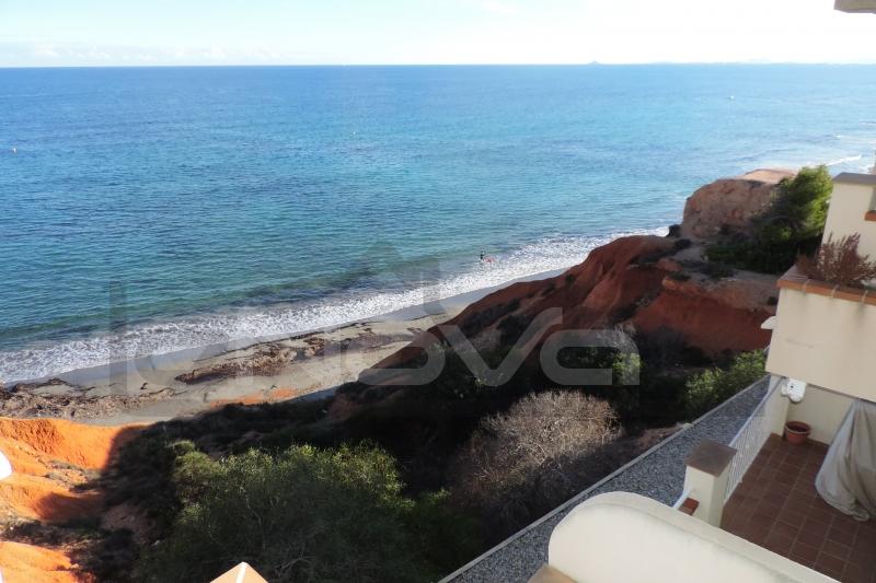 Квартира в испании на берегу моря купить цена земли в греции